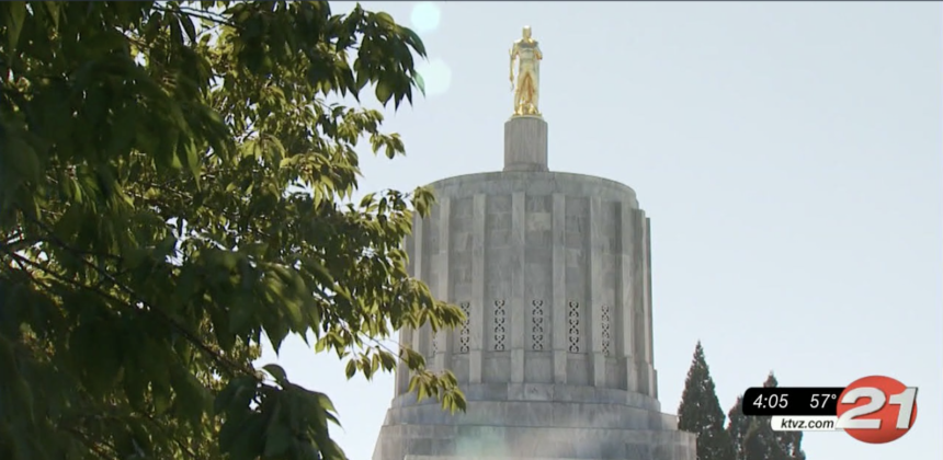 Oregon Capitol with trees